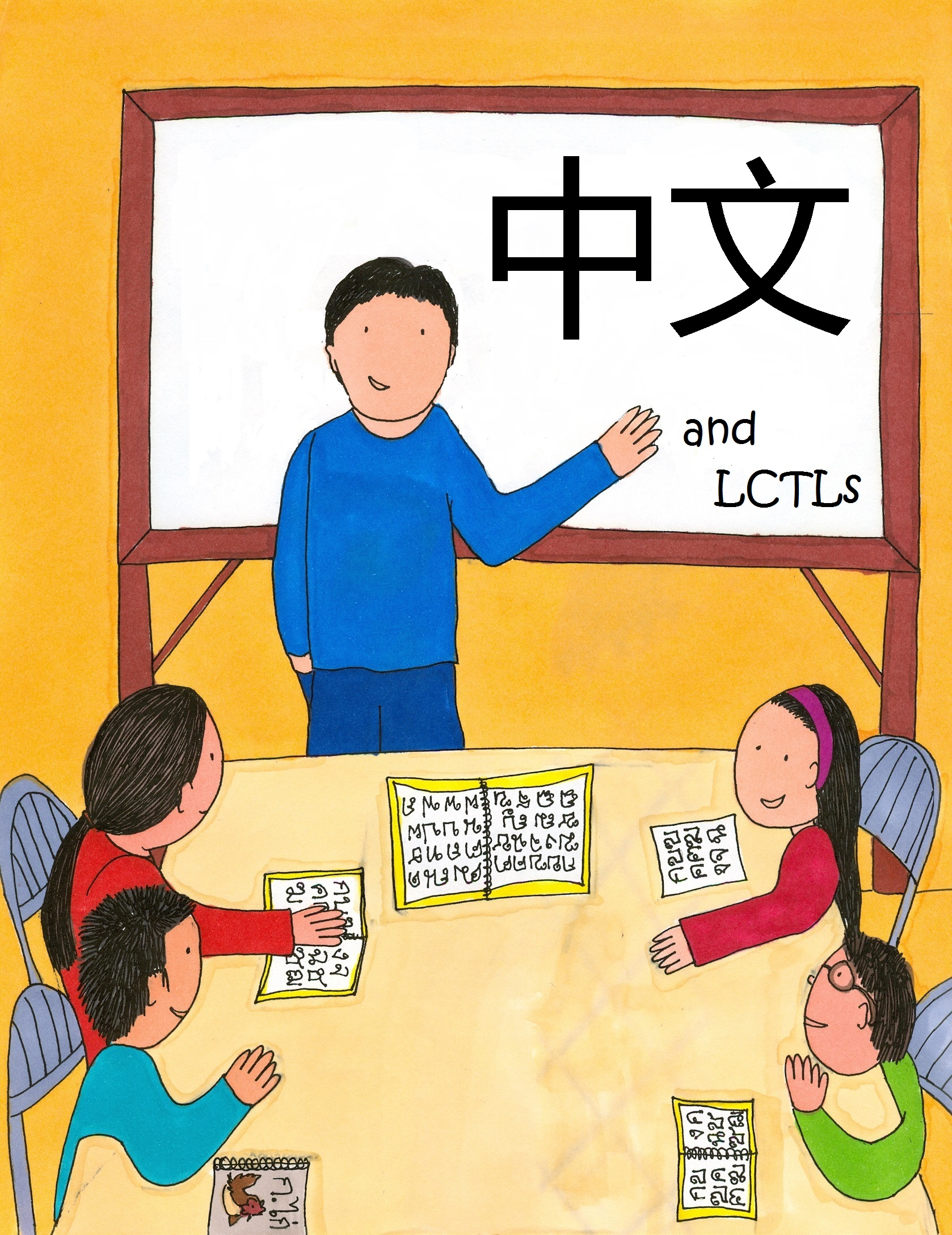 Chinese and LCTL materials