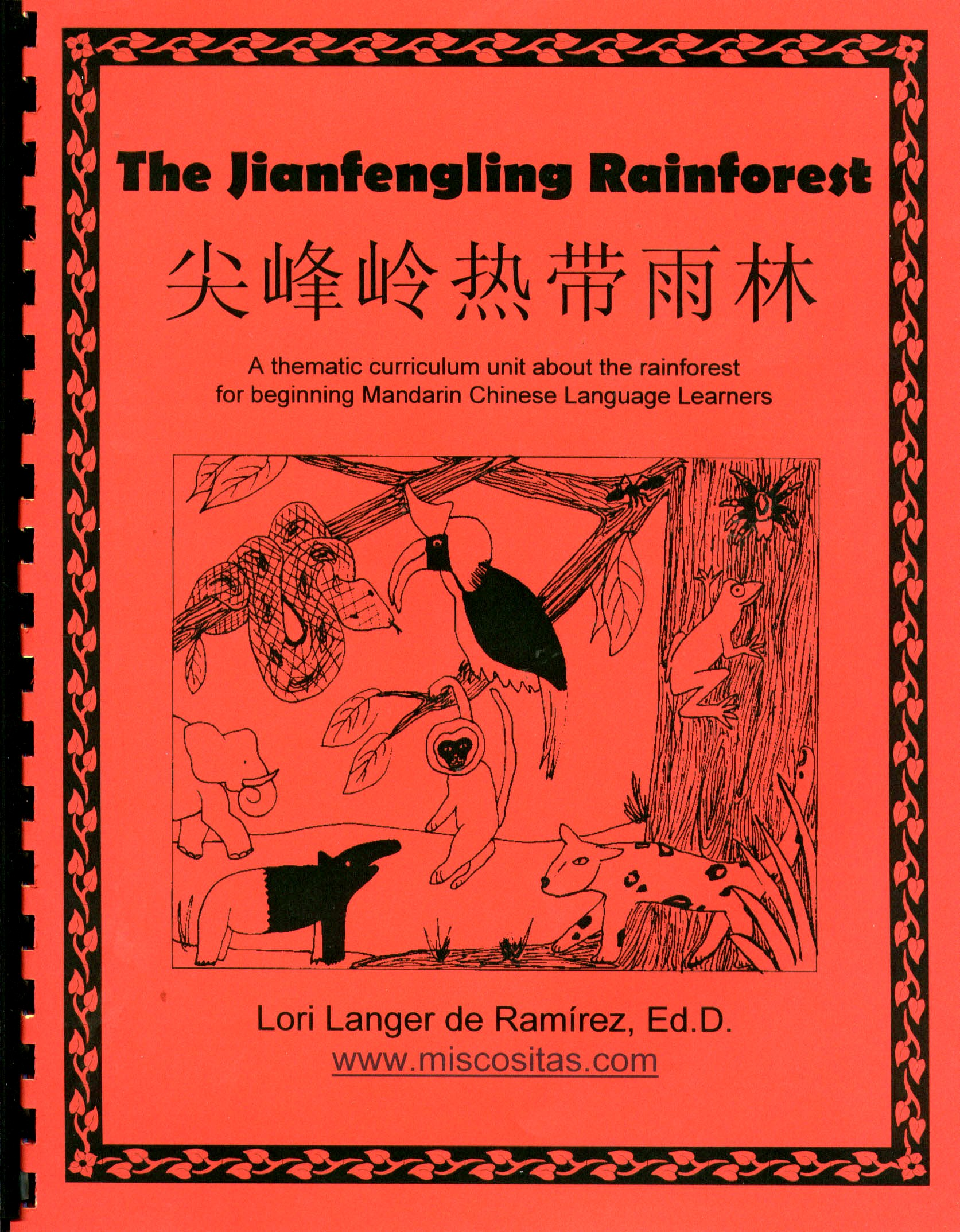 The Jianfengling Rainforest